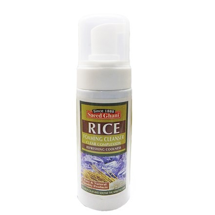 Saeed Ghani Rice Foaming Cleanser 150ml